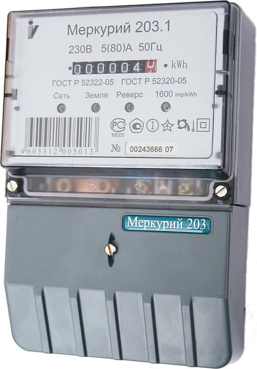 Электросчетчик Меркурий 203