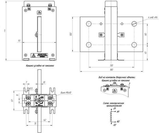 Размеры и схема трансформаторов тока Т-0,66 от 1000А до 2000А