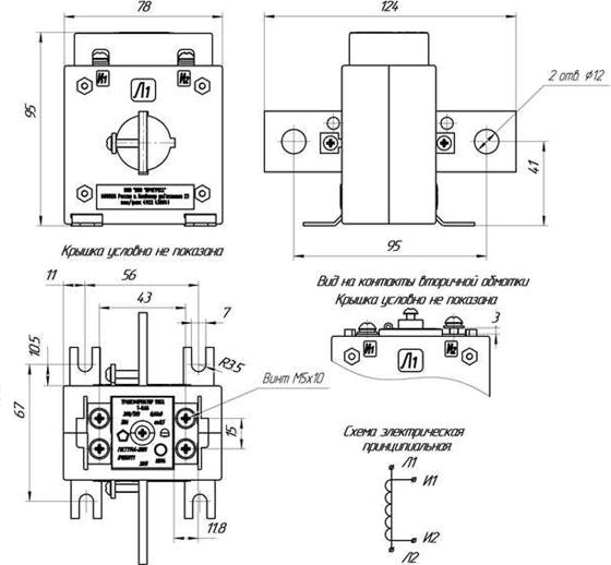 Размеры и схема трансформаторов тока Т-0,66 от 200А до 400А