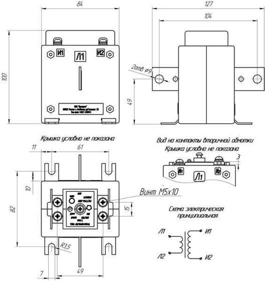 Размеры и схема трансформаторов тока Т-0,66 от 20А до 150А
