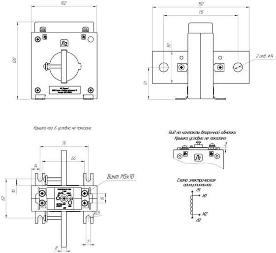 Размеры и схема трансформаторов тока Т-0,66 от 500А до 800А